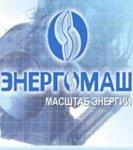 """Банкротство """"Энергомашкорпорации"""" - Изображение"""